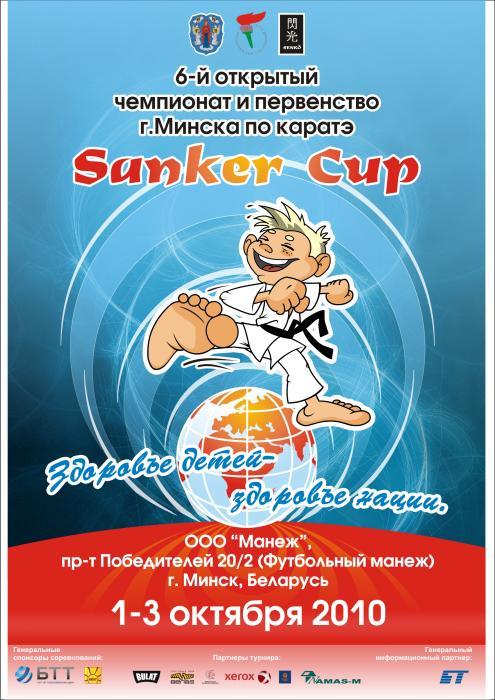 Sanker Cup 2010